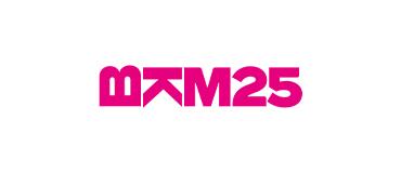 BKM 25.Yıl Logo Erkek (AI, PSD, JPG)