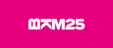 BKM 25.Yıl Logo Dişi (AI, PSD, JPG)